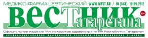 МЕДИКО-ФАРМАЦЕВТИЧЕСКИЙ ВЕСТНИК ТАТАРСТАНА
