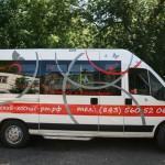 В Татарстане начала работу амбулаторная детская хосписная помощь