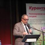 Неделя женского здоровья в Нижнем Новгороде