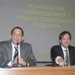 Офтальмологи Татарстана собрались на Обществе