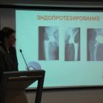 Повреждения и заболевания тазобедренного сустава