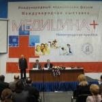 МЕДИЦИНА + в Нижнем Новгороде