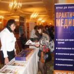 Казанская школа неврологов собрала коллег всего Поволжья
