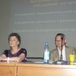 Гинекология: научные и практические дискуссии