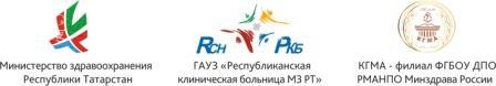 VII Всероссийская научно-практическая конференция с международным участием «Актуальные вопросы ультразвуковой диагностики»